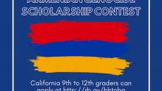 California Armenian Legislative Caucus Scholarship flyer