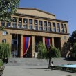 The Yerevan State University is one of three public universities that the government wants to take over