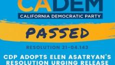 cadem passes resolution feature